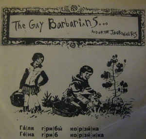 Gay Barbarians... And Or The Jaurwaurs, The - Untitled